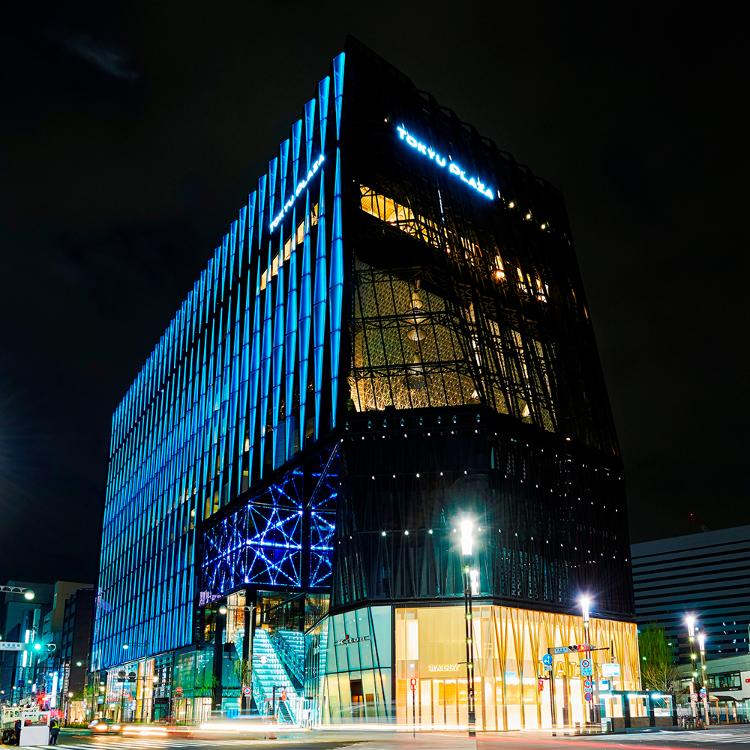 Tokyu Plaza - Ginza