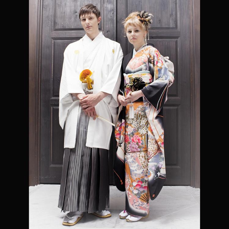 ISEYA Kimono Shop
