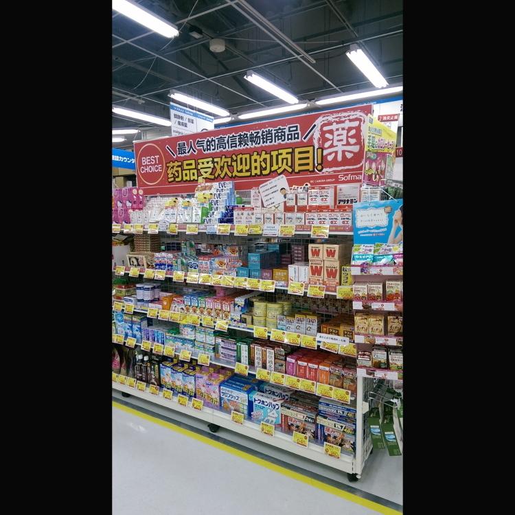 Sofmap - Akihabara Main Store