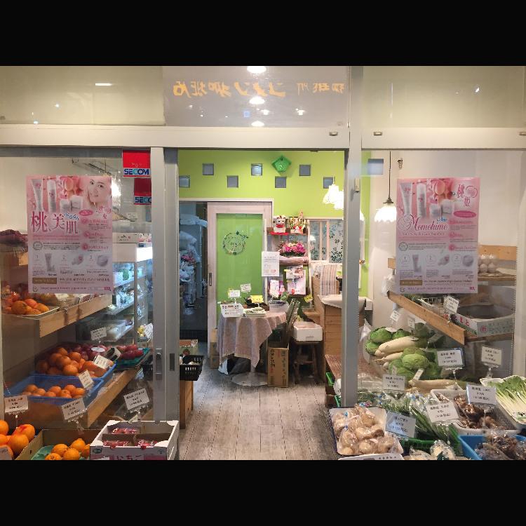 Greenfoods17 (PBJ Inc.)