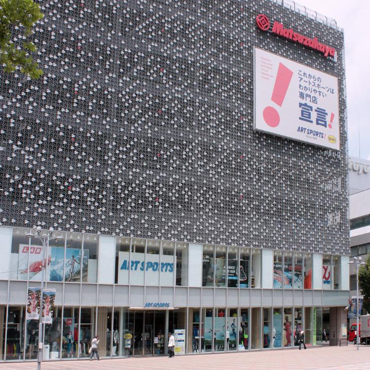 ART SPORTS、ODBOX总店