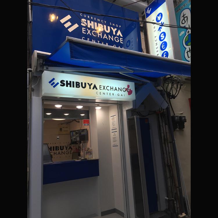 SHIBUYA EXCHANGE