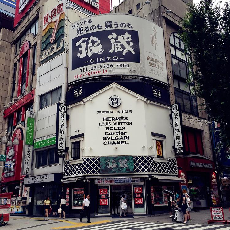 銀蔵 新宿2号店