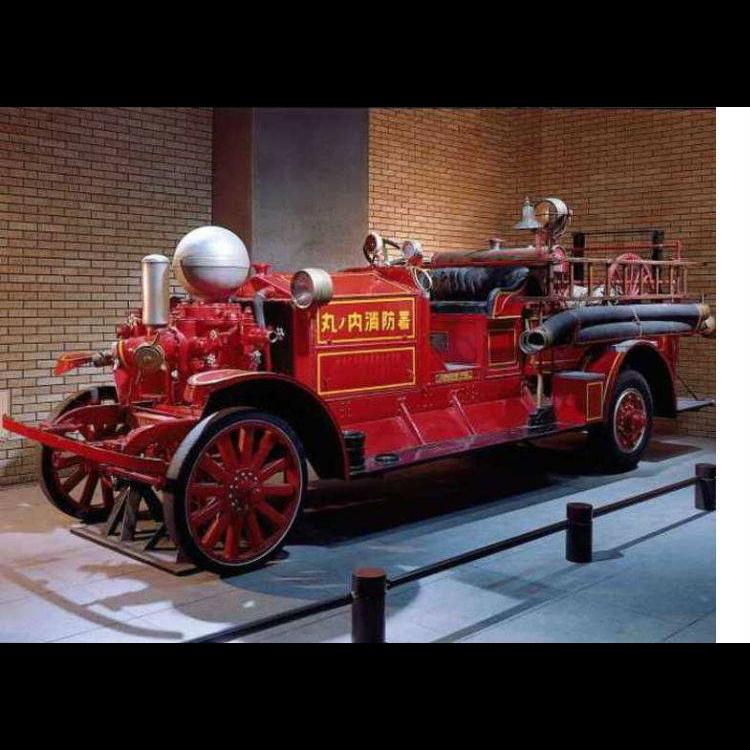 Fire Museum