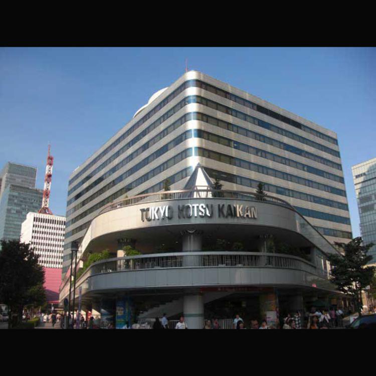 Tokyo Kotsu Kaikan