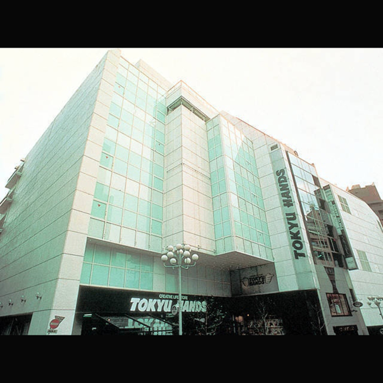 Tokyu Hands - Shibuya - LIVE JAPAN (Japanese travel