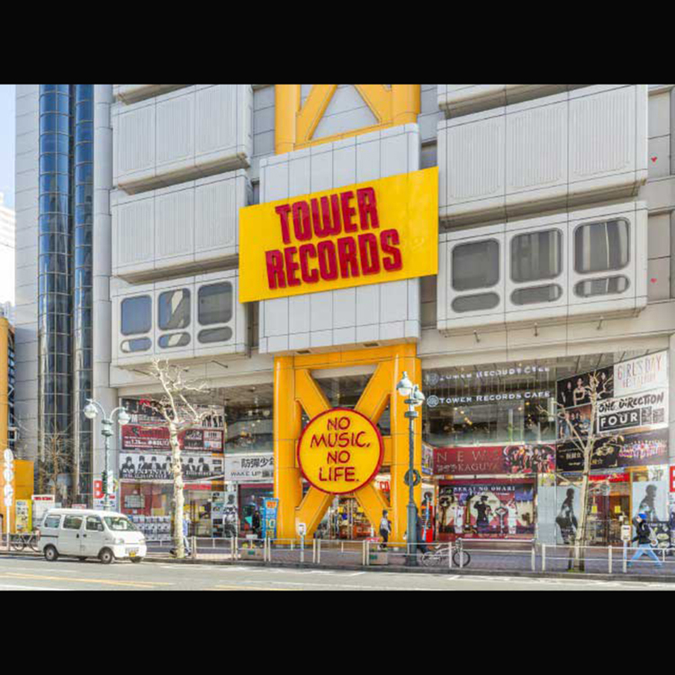 Tower Records - Shibuya