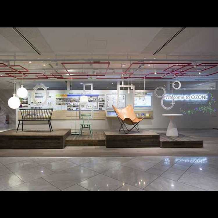Living Design Center OZONE
