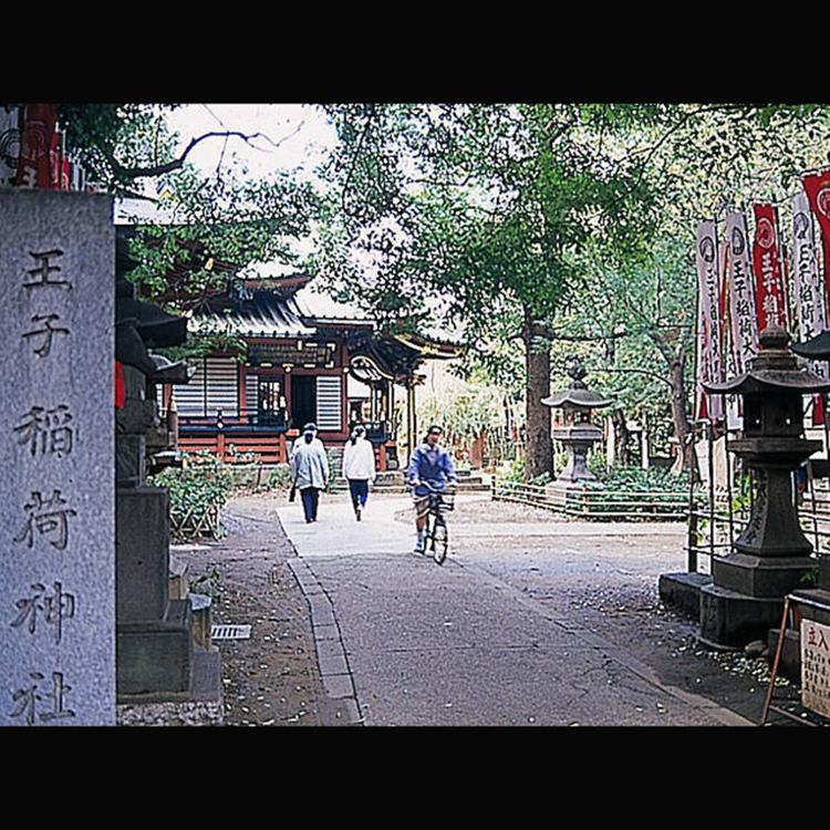 Oji Inari Shrine