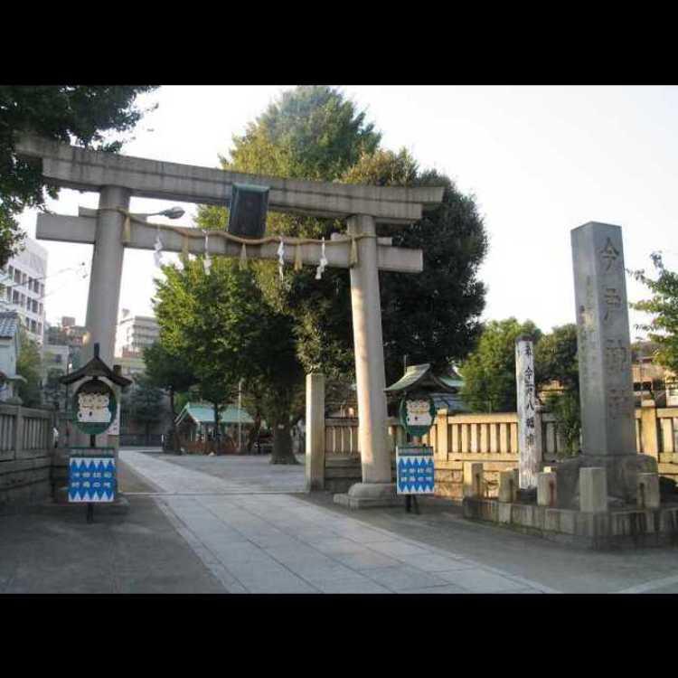 Imado Shrine