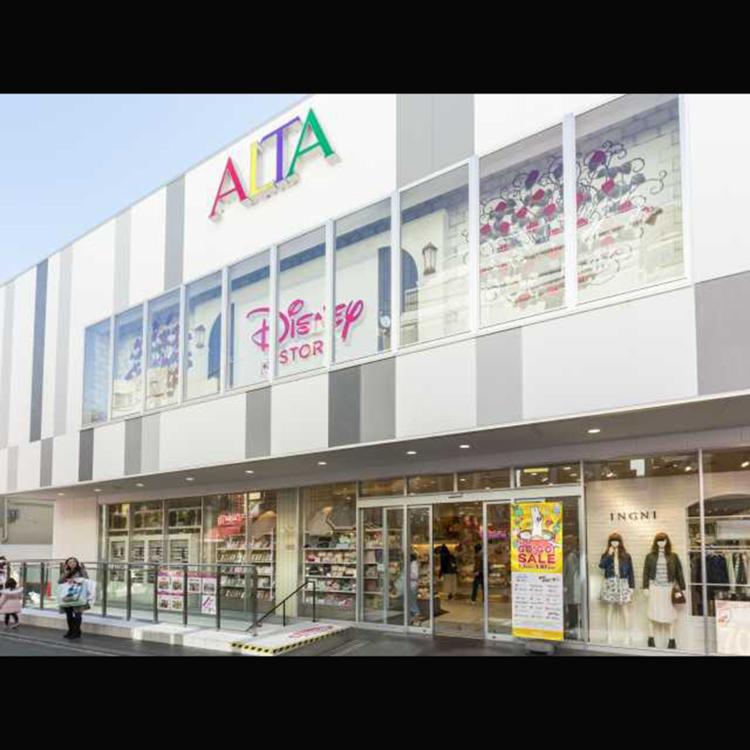 Harajuku ALTA