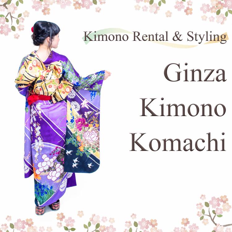 Ginza Kimono Komachi