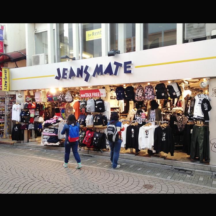 JEANS MATE TAKESITA St.