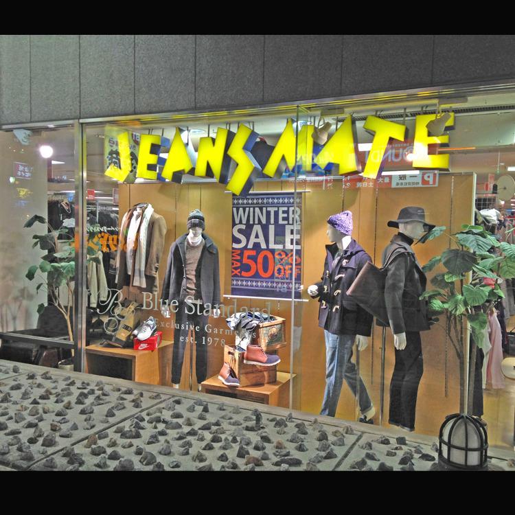 JEANS MATE IKEBUKURO HEAD STORE