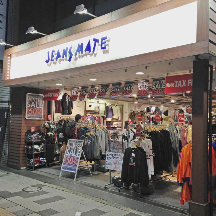 JEANS MATE SHINJYUKU