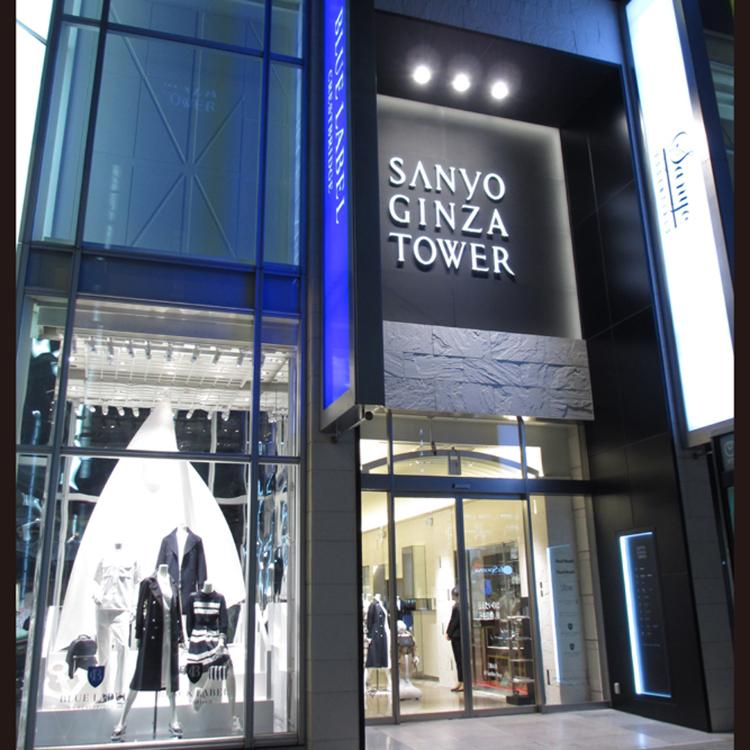 SANYO GINZA TOWER