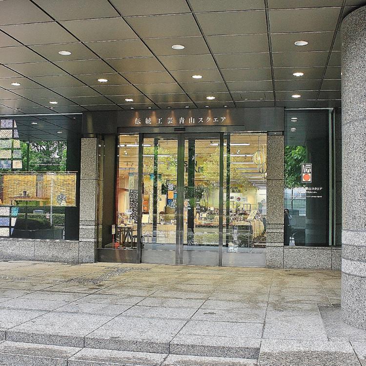 Aoyama Square
