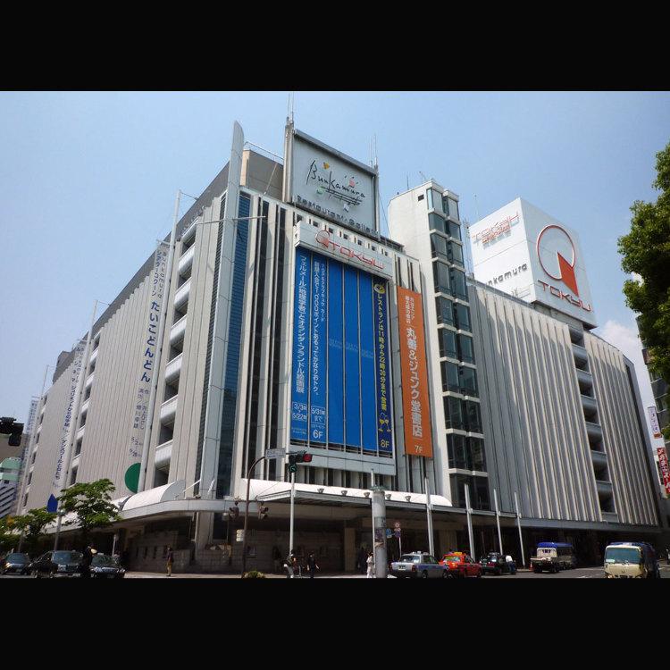 東急百貨店 澀谷總店