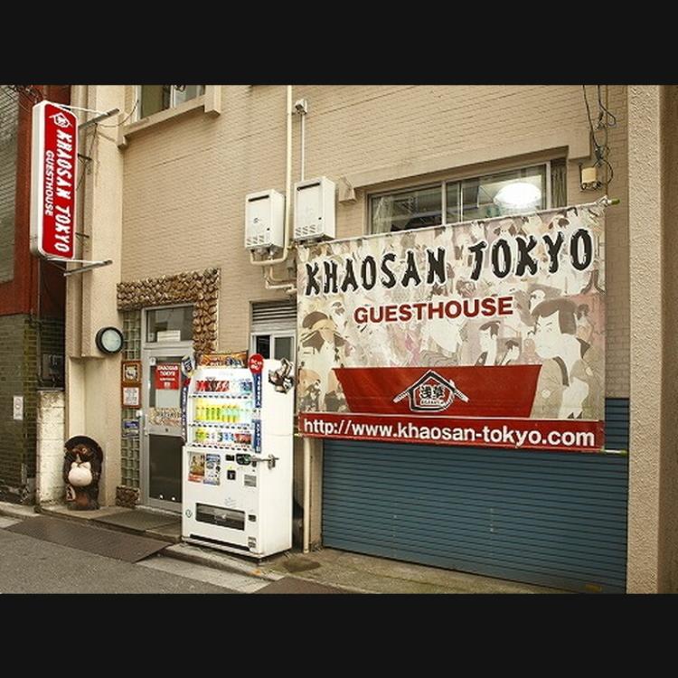 カオサン東京オリジナル