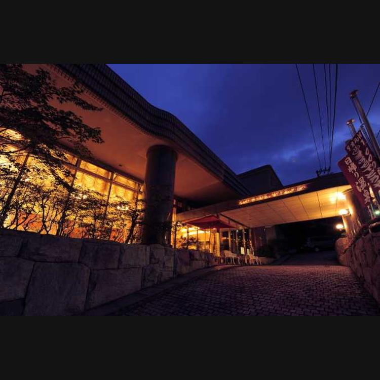 Merveille Hakone Gora