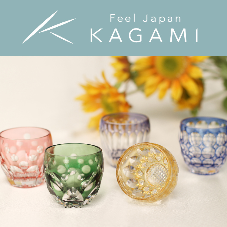 Kagami Crystal shop in Ginza