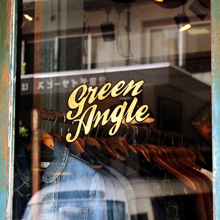 Green Angle