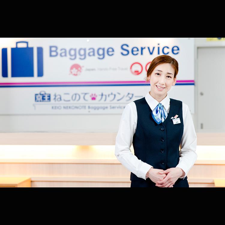 京王NEKONOTE服务台