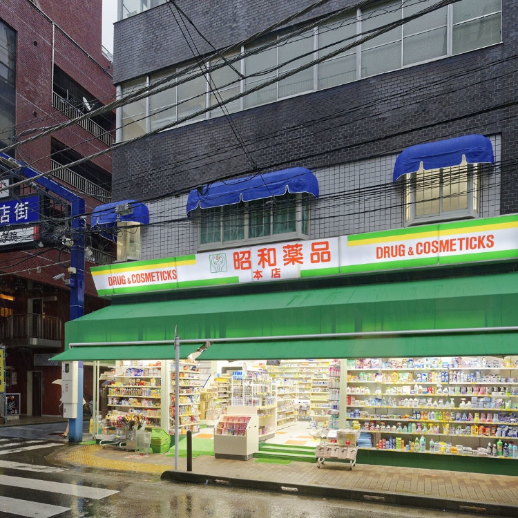 SYOUWA YAKUHIN KANDA-NISHIGUCHI