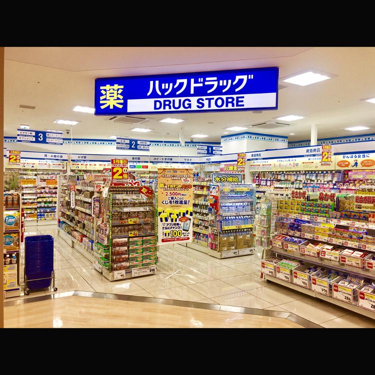 HAC Drug Asakusa Rox・3G