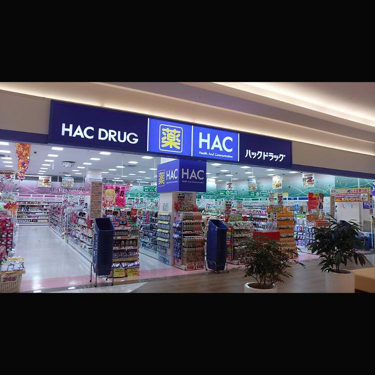HAC XPRESS Ikebukuro