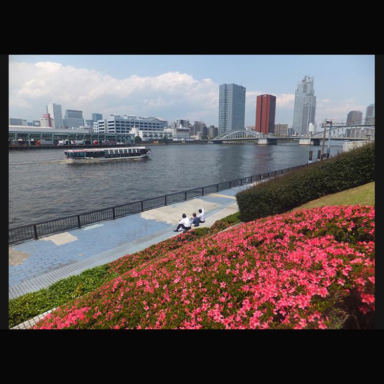 Tsukuda Park