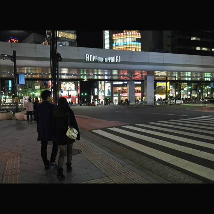 Roppongi Intersection