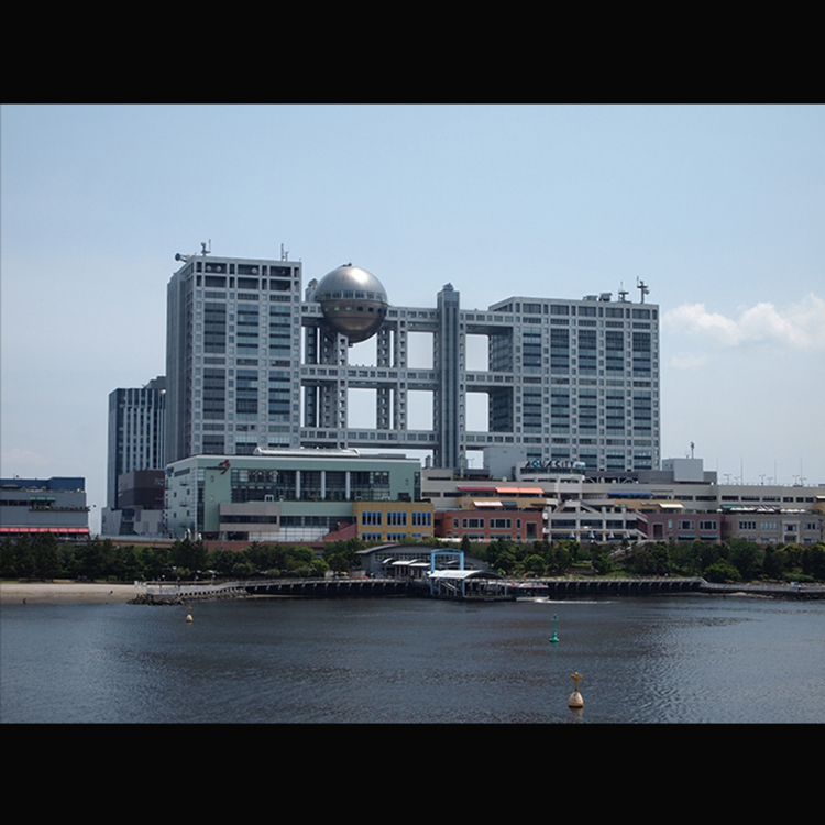 Fuji Television