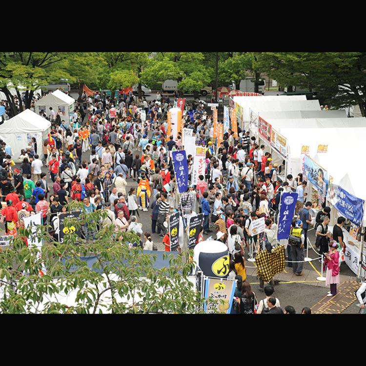 Yoyogi Park Event Space