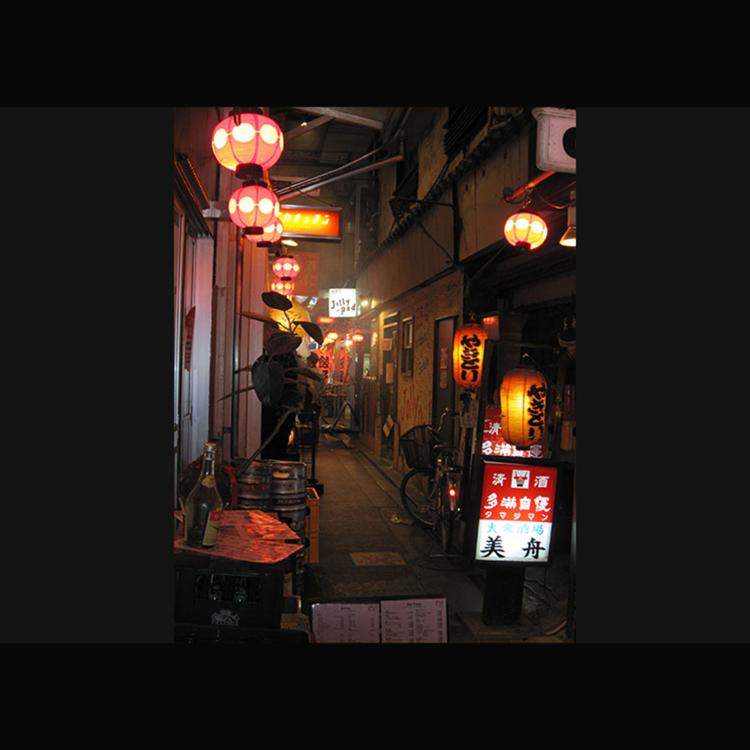 Harmonica Alley