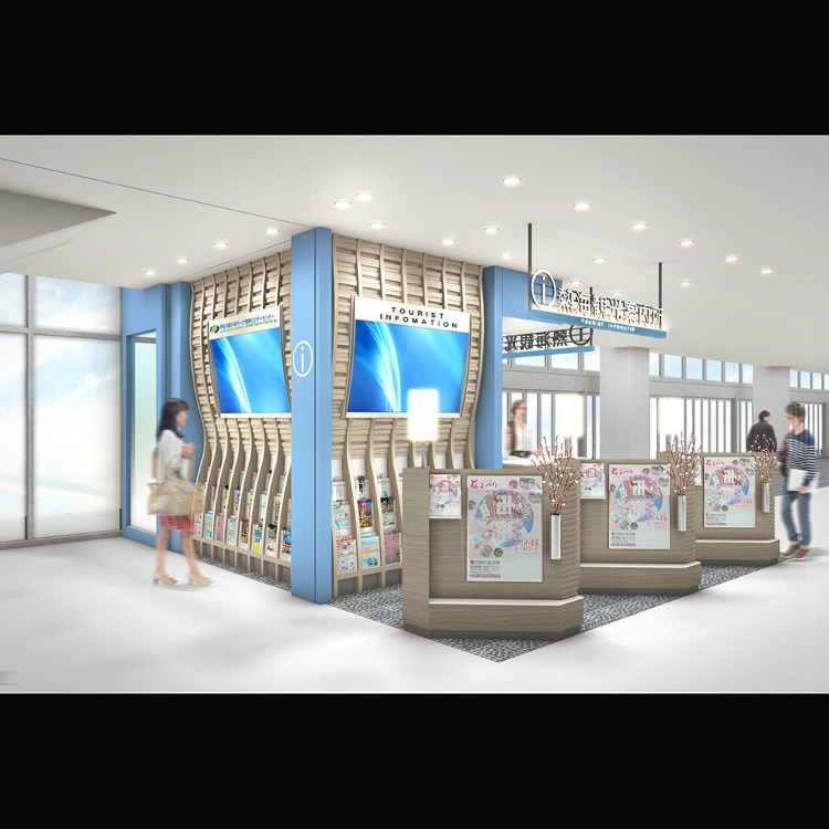 Atami Tourist Information Center