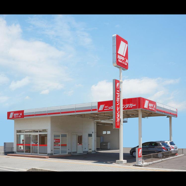 NIPPON Rent-A-Car Haneda