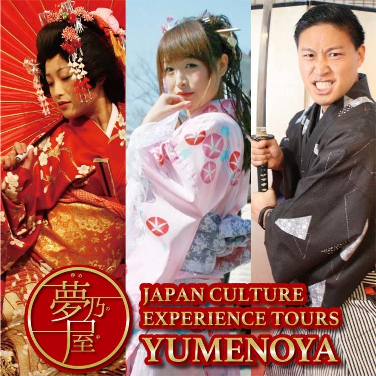 JAPAN CULTURE EXPERIENCE TOURS 夢乃屋