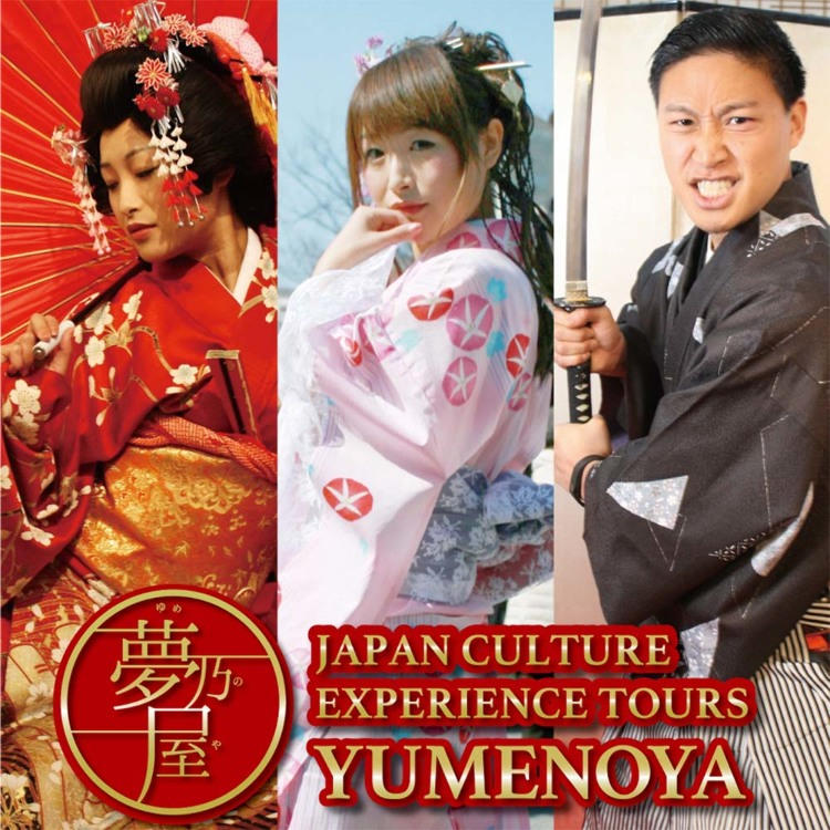 JAPAN CULTURE EXPERIENCE TOURS 夢乃屋