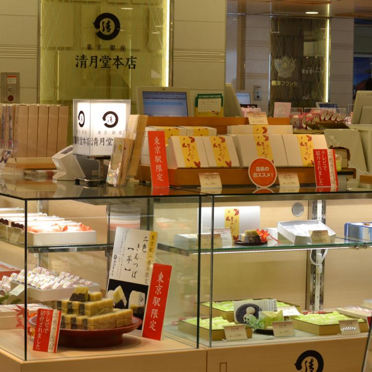 清月堂本店 東京駅一番街店