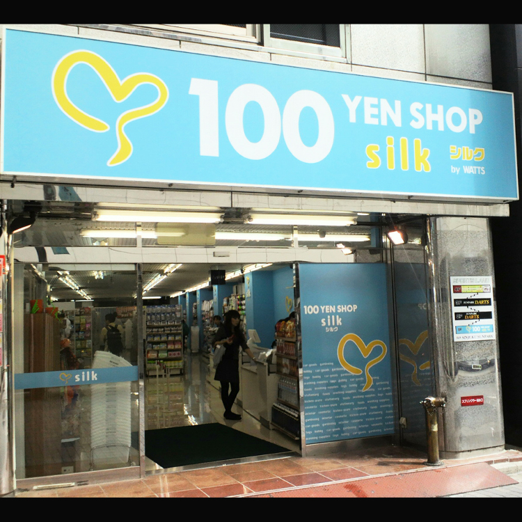 100 Yen Shop Silk