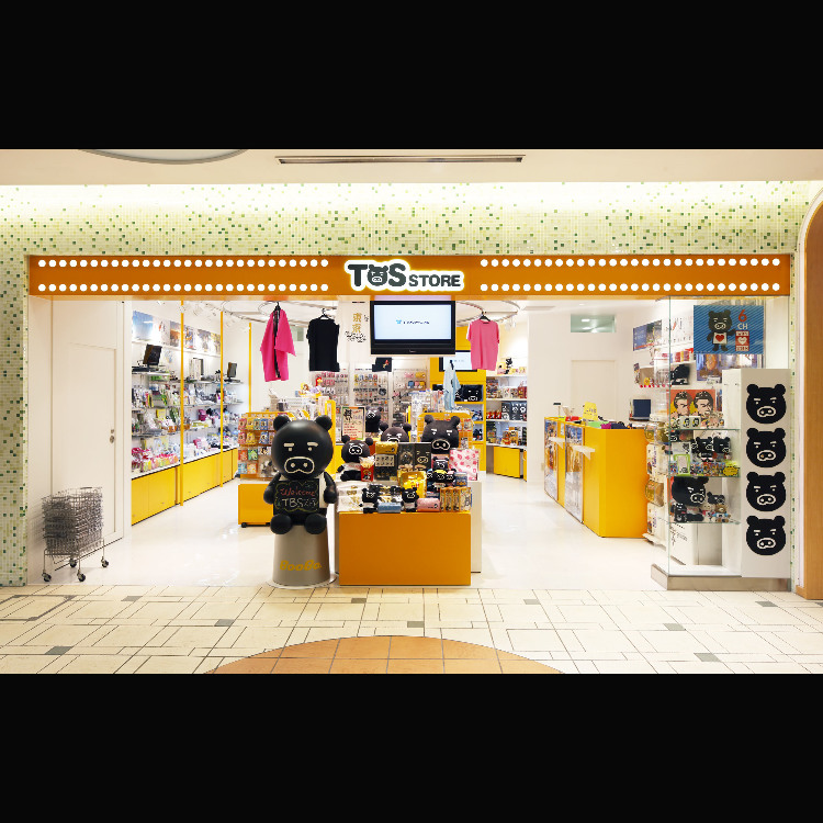 TBS Store Tokyo Station
