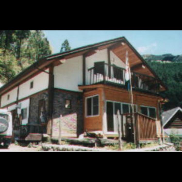 Hinohara Youth Hostel