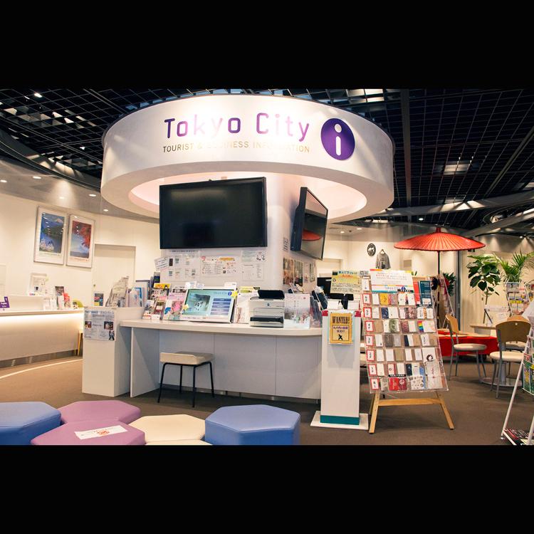 Tokyo City i  Tokyo Tourist Information Center