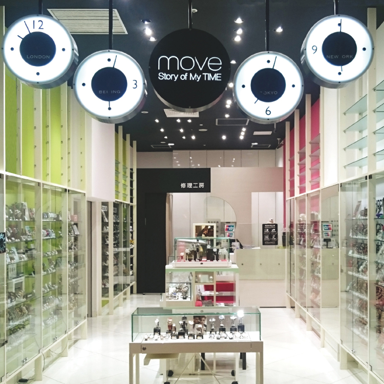 move Odaiba Venus Fort Store
