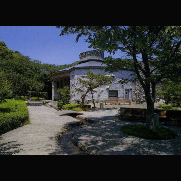Sawada Seiko Memorial Museum