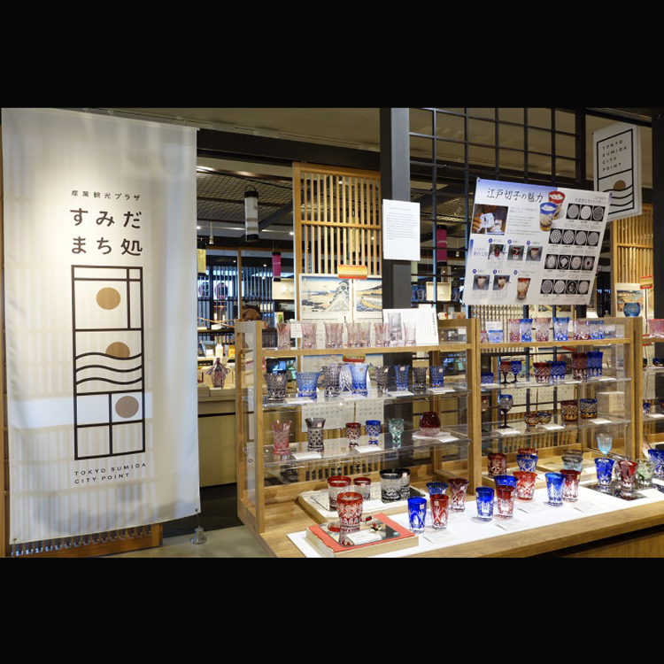 Industry and Tourism Information Center Sumida City Point