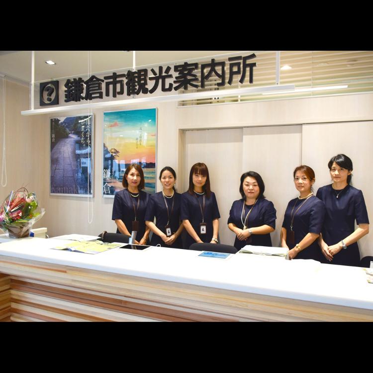 Kamakura City Tourist Information