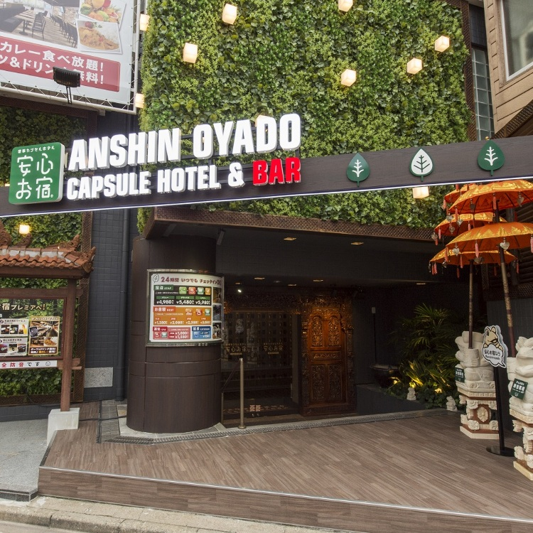 Luxury Capsule Hotel Anshin Oyado Ogikubo Branch