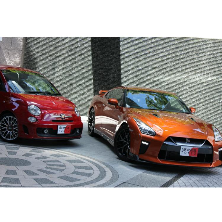 Car Rental Tokyo